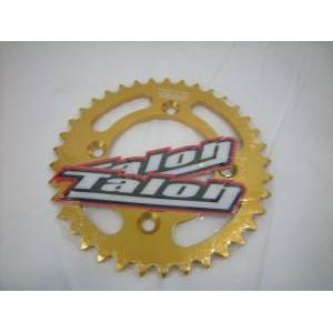 Talon Tr508 37 Rear Pit Bike Sprocket
